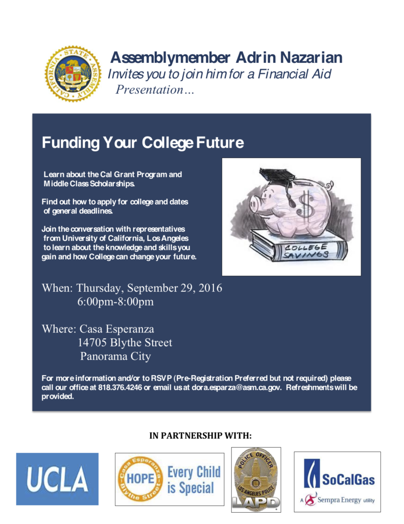 2016 Funding Your College Future Flyer